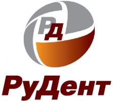 РуДент