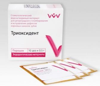 Тріоксидент (цемент для ретроградного пломбування), 1 унідоза 0,5 г.