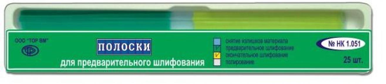 Полоски для попереднього шліфування, ТОР (НК1.051)