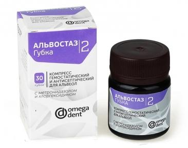 АЛЬВОСТАЗ губка №2 (с метронидазолом и хлоргексидином), 30 шт.