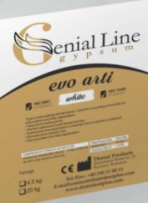 Гипс зуботехнические артикуляционный EVO ARTI тип 2, 4.5 кг.