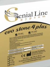 Гипс EVO STONE 4 PLUS супергипс 4-го класса (синтетический)