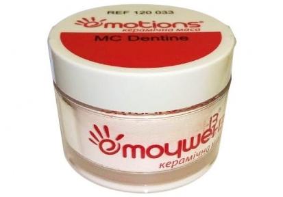 MC Emotions dentine (Емоушен МС) дентин 50 г.