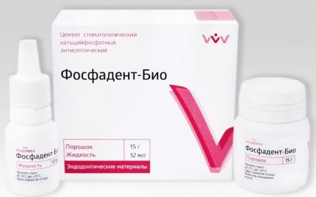 Фосфадент Био, кальцийфосфатный антисептический цемент, 15г. + 12мл.