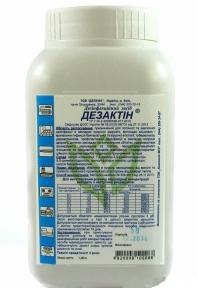 Дезактин (дезінфекція обєктів та очищення інструментів), порошок 1 кг.