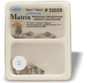 Матриці металеві контурні секційні 35 мкм, Latus