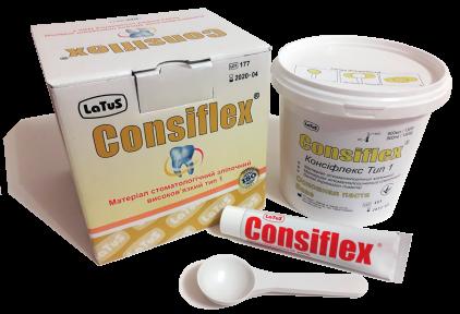 Consiflex (Консифлекс) тип 1