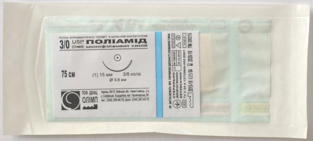 Шовный материал Полиамид, ИГЛА атравматическая КОЛЮЩАЯ 3/0, монофиламент синий, нитка 75 см.