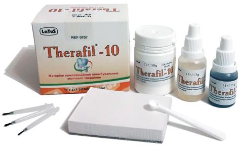 THERAFIL-10 (Терафил-10) пломбировочный химкомпозит, 30г.+17г.+15г.