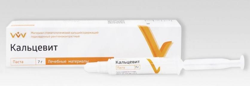 Кальцевит (кальцийсодержащая лечебная подкладка для покрытия пульпы), паста 7 г.