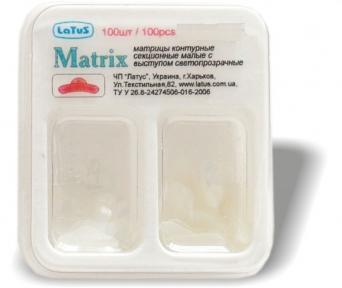 Матриці контурні секційні світлопрозорі 100 шт., Latus