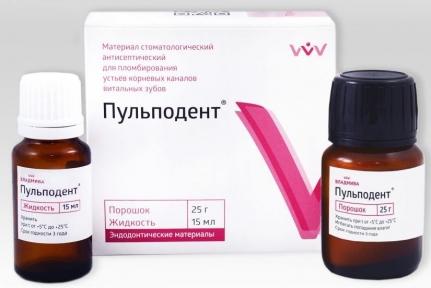 Пульподент (лікування пульпітів тимчасових і постійних зубів), 25г. + 15мл.