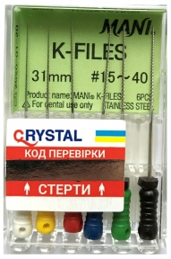 К-файлы MANI K-Files 31 мм., 6 шт.