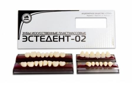 Зубы пластмассовые Эстедент-02, гарнитур 28 зубов на планке