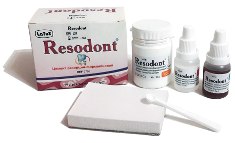 Resodont (Резодонт) цемент резорцин-формалиновый, 40г. + 2х12мл.