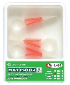 Матриці контурні лавсанові самоклеючі для премолярів 12 шт., 1.490(1)