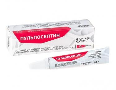 Пульпосептин (паста для лікування періодонтитів і пульпітів), 10 г.