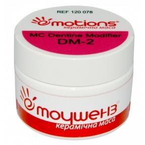 Emotions MC (Эмоушен МС), дентин-модификатор 20 г.