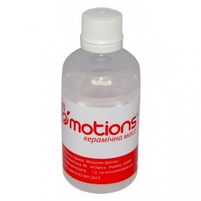 Emotions MC Modeling Liquid, моделировочная жидкость 100 мл., (120501)