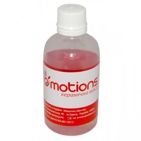 Emotions MC Opaque Liquid, жидкость для порошкового опакера 100 мл. (120502)
