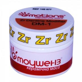 Emotions Zr, дентин-модификатор, 20 г.