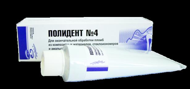 Полідент №4 (паста для обробки пломб), 6 г.