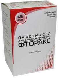 Фторакс С ПРОЖИЛКАМИ (пластмасса горячего отверждения), 300г. + 150мл.