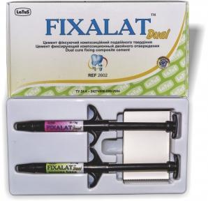 FIXALAT Dual (Фиксалат Дуал) фиксирующий цемент двойного отверждения
