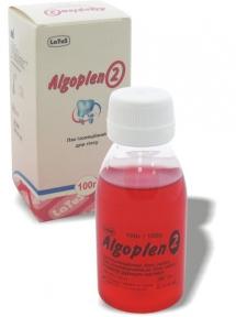 Альгоплен №2 (Algoplen №2) для ізоляції гіпсової моделі від акрилової пластмаси 100 мл.