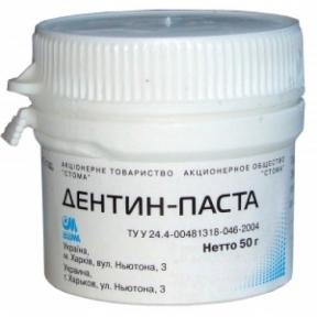 Дентин-паста 50 г., Стома