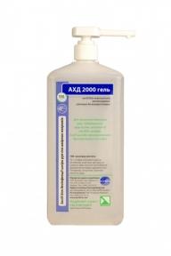 АХД 2000 гель (для гігієнічної та хірургічної дезінфекції шкіри рук)