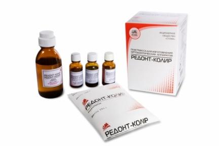 Редонт - колир (для изготовление ортодонтических и ортопедических аппаратов), 150г. + 100мл. + 3х15г.