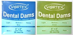 Платки для коффердама VORTEX (Dental Dams), 36 листов